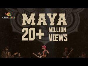 Maya Chowraasta Song