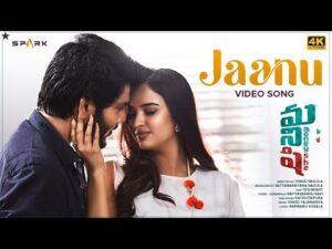 Jaanu Full Video Song MoneyShe Telugu Movie