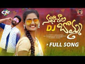 Nakhashala Bomma Latest New Dj Folk Song