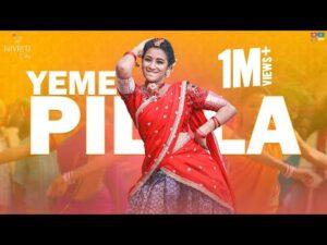 Yeme Pilla Full Song Download Naa Songs